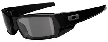 Oakley Gascan Polished Black