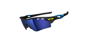 Oakley Radarlock Path Vented Polerad Svart Path Ventilerade OO9181-14