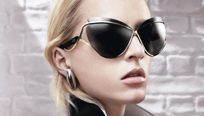 Dior Sunglasses at Sunglasses Shop