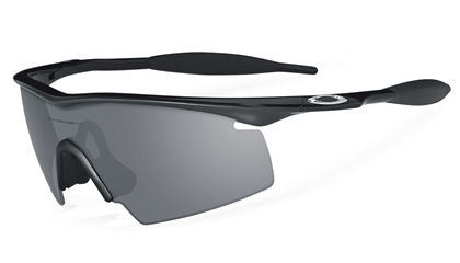 Buy Oakley M-Frame from the Oakley designer sunglasses collection at Sunglasses Shop.